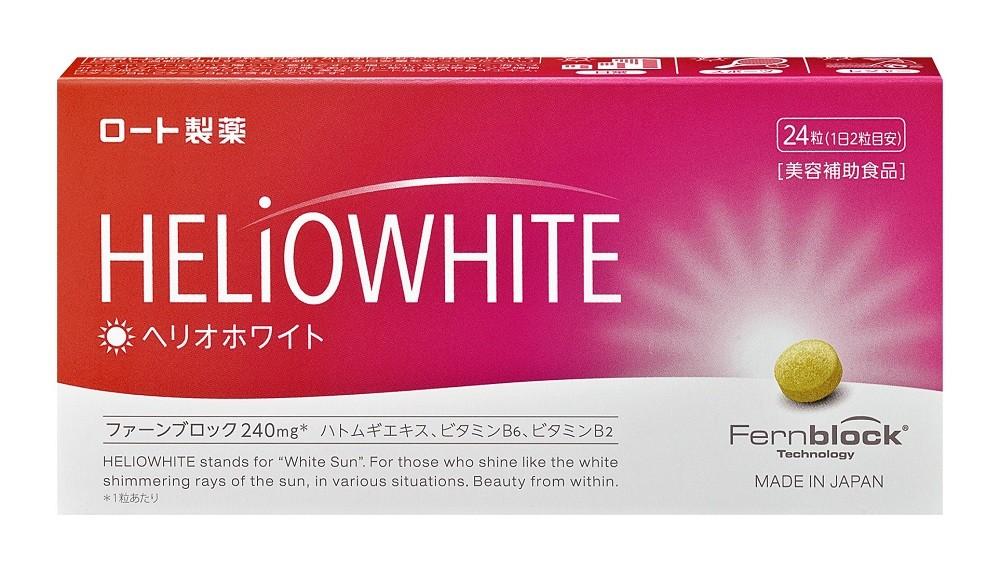 へリオホワイト