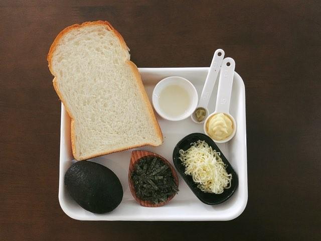 アボカドのりチーズトースト材料