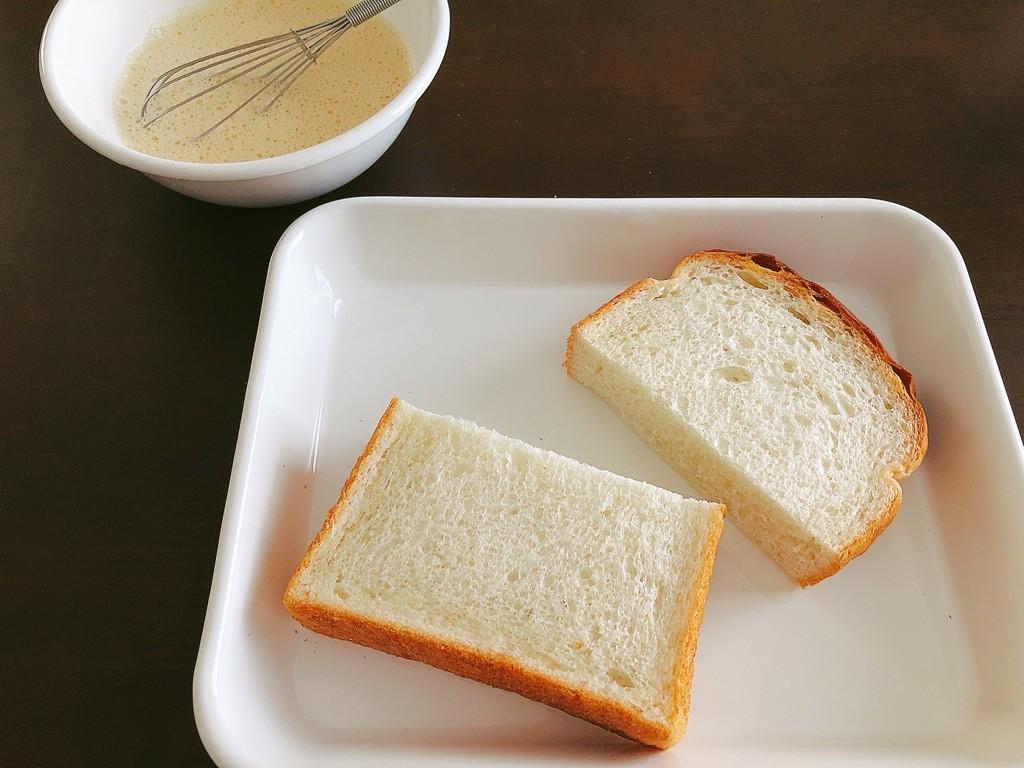 食パンを半分にカット