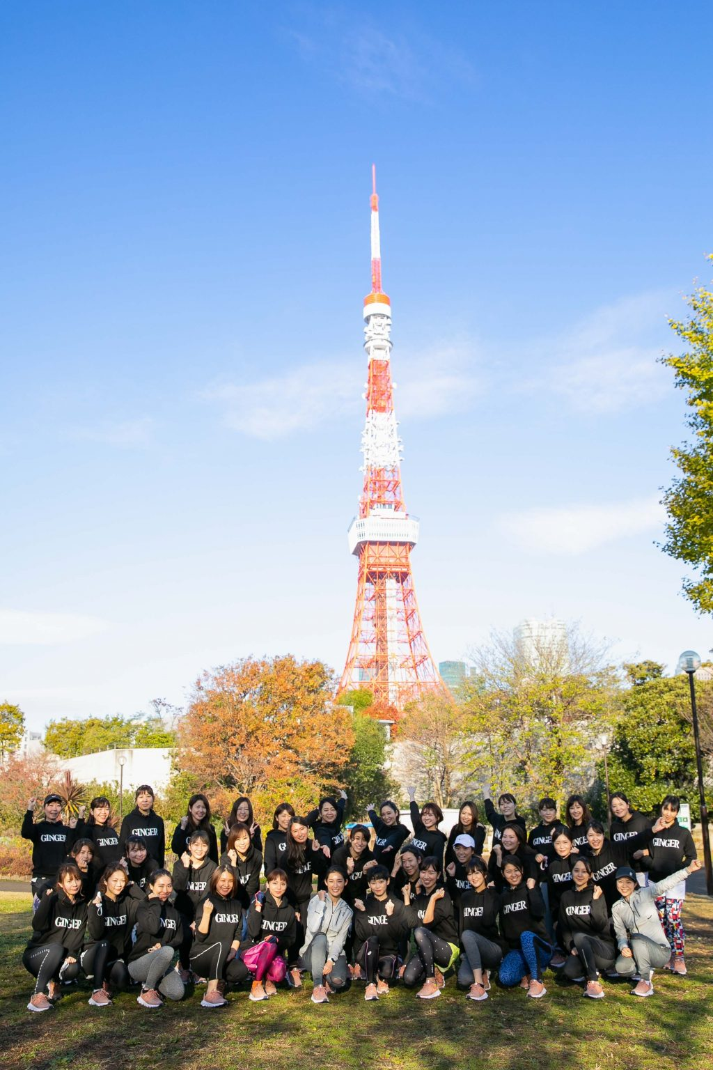 東京タワー 芝公園