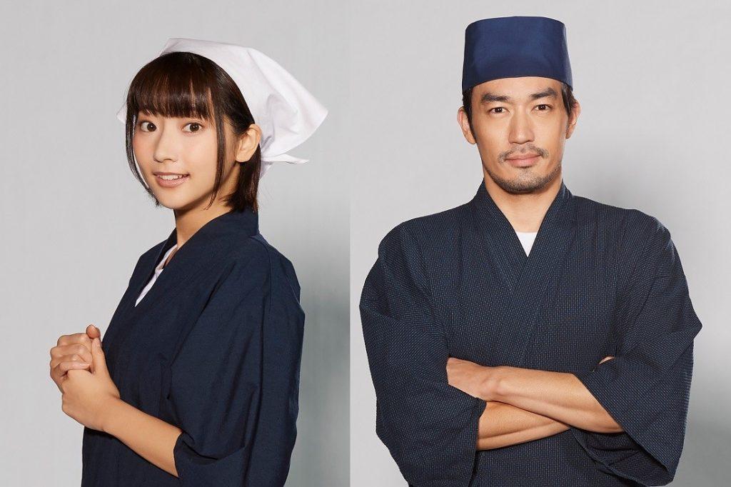 WOWOWオリジナルドラマ 異世界居酒屋「のぶ」