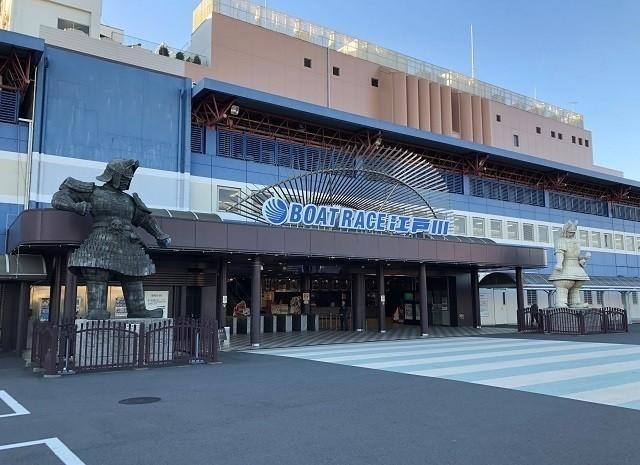 江戸川アートミュージアム