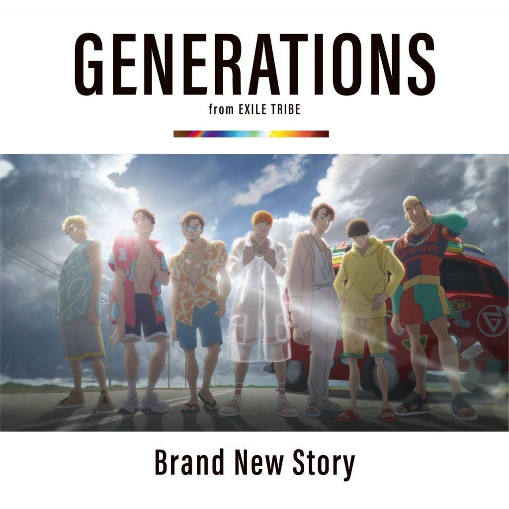 「Brand New Story」