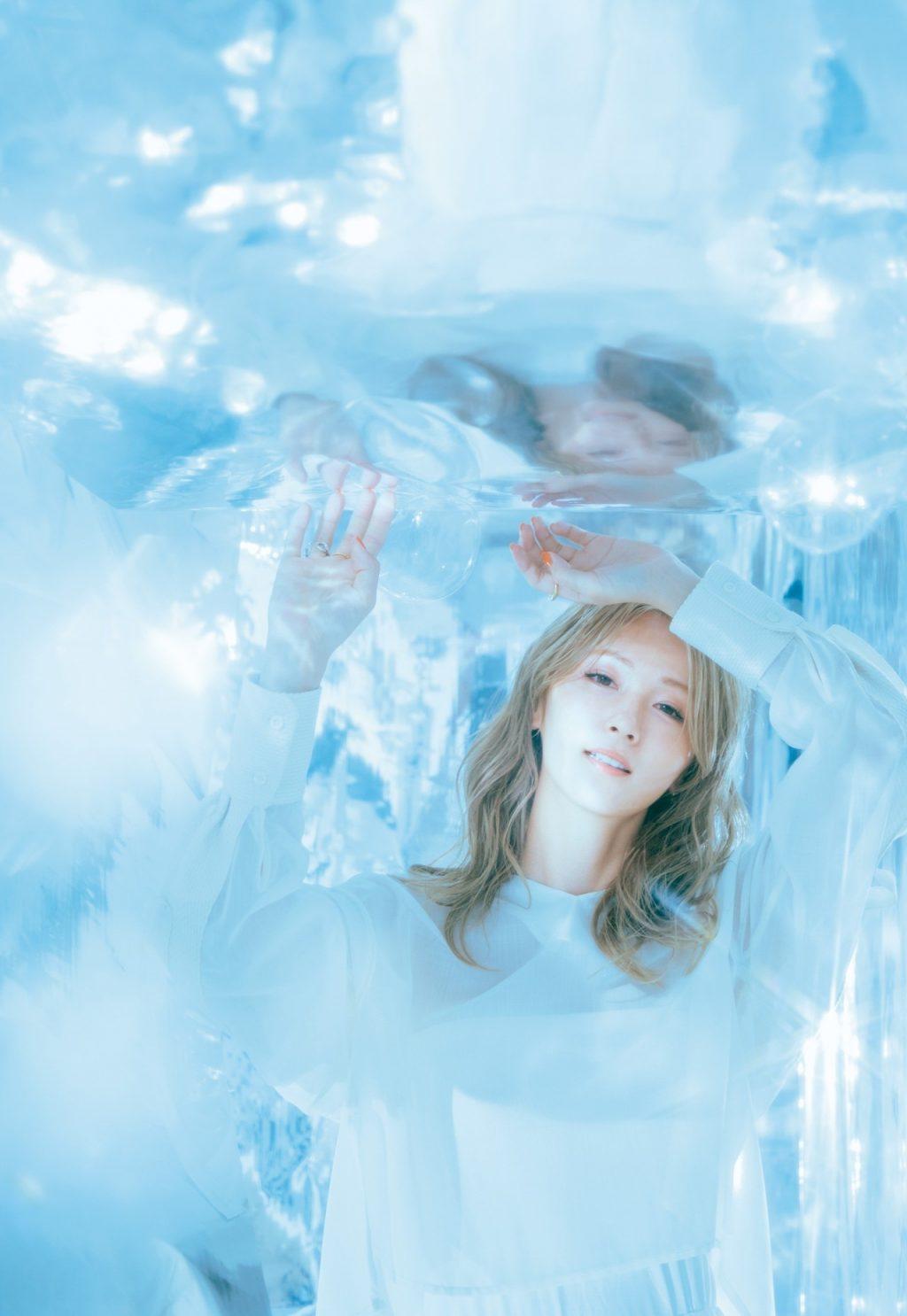 Dream Ami