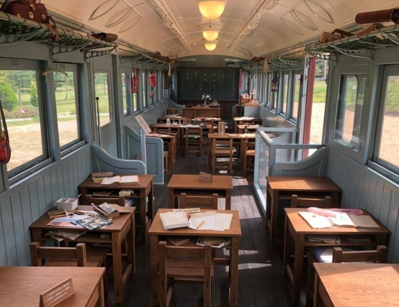 電車の教室