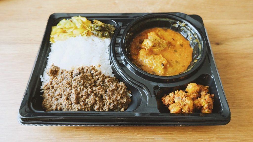 Curry Spice Gelateria KALPASI