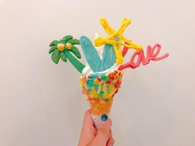 デコデコなアイスクリーム