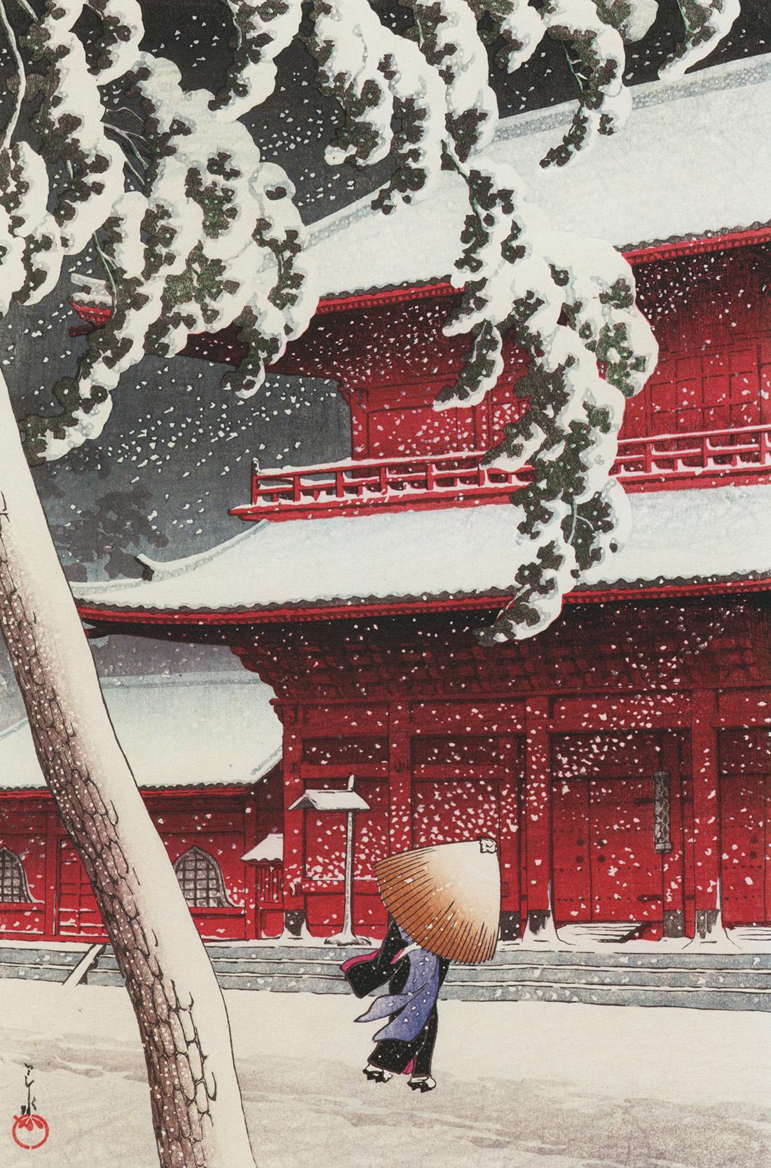 東京二十景 芝増上寺
