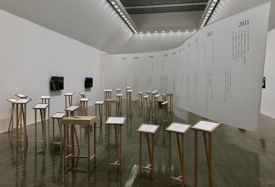 水戸芸術館展示風景1