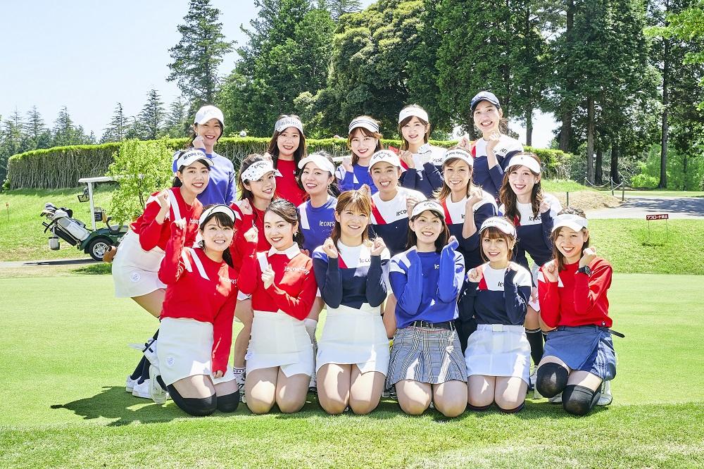 ゴルフチーム・新